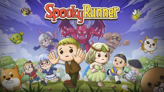 بازی اندروید دونده ترسیده - Spooky Runner