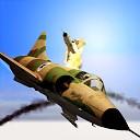 جنگنده آسمان