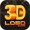 ساخت لوگو سه بعدی
