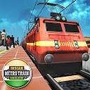 شبیه ساز قطار هند