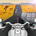 موتور سوار بزرگراه - مسابقه ترافیکی