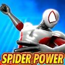 قدرت عنکبوتی