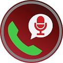 ضبط مکالمه حرفه ای