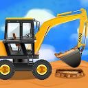 کامیون های ساختمانی - بازی برای کودکان و نوجوانان
