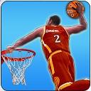 ستاره بسکتبال