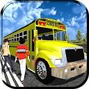 راندن اتوبوس مدرسه