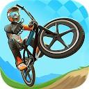 مهارت های دوچرخه سواری