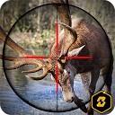 شکارچی گوزن