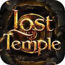 معبد گمشده