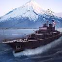 نبرد کشتی ها - اقیانوس آرام