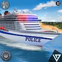 کشتی حمل و نقل پلیس ایالات متحده