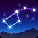 حرکت ستاره ها 2 - نقشه آسمان، ستاره، صورت فلکی