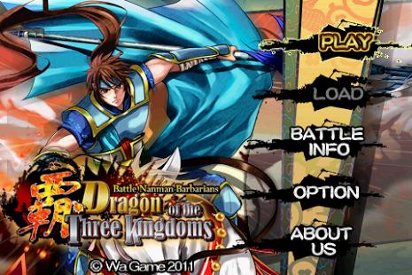 بازی اندروید اژدهای سه پادشاهی - Dragon of the Three Kingdoms_L