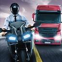 موتور سواری - درگ در ترافیک