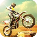 رقابت موتورسواری
