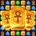بازی داستان روح فرعون مصر