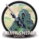 تک تیرانداز مخفی ارتش - شلیک با اسلحه سه بعدی