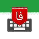کیبورد فارسی