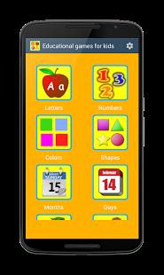 بازی اندروید یادگیری برای کودکان - Educational Games for Kids