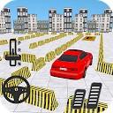 شبیه ساز پارکینگ مدرن اتومبیل - بازی های رانندگی اتومبیل