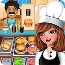 استعداد آشپزی - تب رستوران