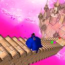 سیندرلا سه بعدی - جاده به قلعه