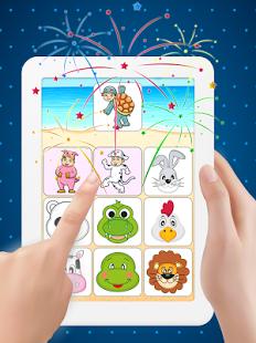 بازی اندروید یادگیری کودکان - Kids Education