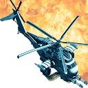 جنگ با هلیکوپتر