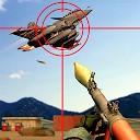 شلیک با اسلحه های ضد هوایی