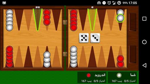 بازی اندروید تخت نرد حرفه ای - Backgammon