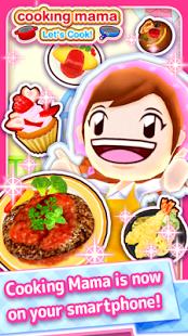 بازی اندروید پخت و پز مامان - COOKING MAMA Let's Cook!