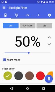 نرم افزار اندروید فیلتر نور آبی - مراقبت چشم - Bluelight Filter for Eye Care