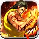 مبارزه با قهرمان - کونگ فو