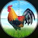 شکارچی مرغ 2020 - فروشگاه شکار مرغ