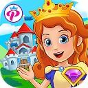 پرنسس کوچولوی من - نمایش قلعه