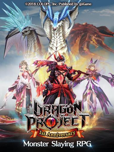 بازی اندروید پروژه اژدها - Dragon Project