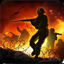 جنگ من - میدان جنگ
