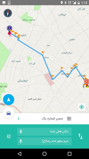نرم افزار اندروید نقشه همراه مشهد - Mashhad Map