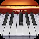 پیانو یاب