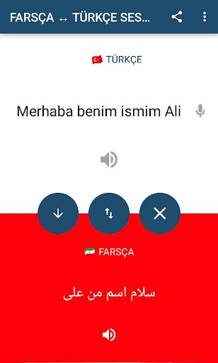 نرم افزار اندروید مترجم ترکی فارسی - Turkish  Persian Translator
