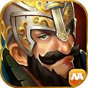 پادشاه جنگ ها - دوران امپراتوری